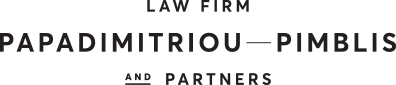 Law Firm Papadimitriou - Pimblis and Partners